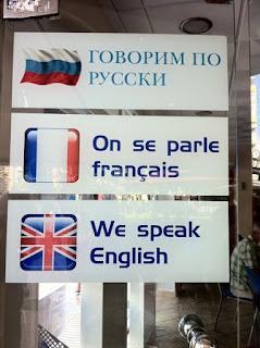 Traduction de merde