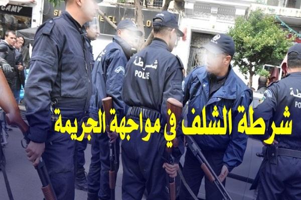توقيف 20 شخص تورطو في قضايا الجرائم الاقتصادية بالشلف