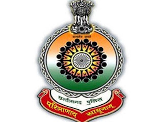 CG Police Constable Recruitment GD/Tradesman Bharti Latest News