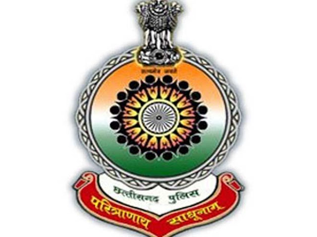 CG Police Recruitment cgpolice.gov.in Apply Online Form