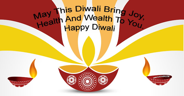 May this diwali bring joy