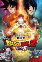 Assistir Dragon Ball Z: O Renascimento de Freeza Dublado Online
