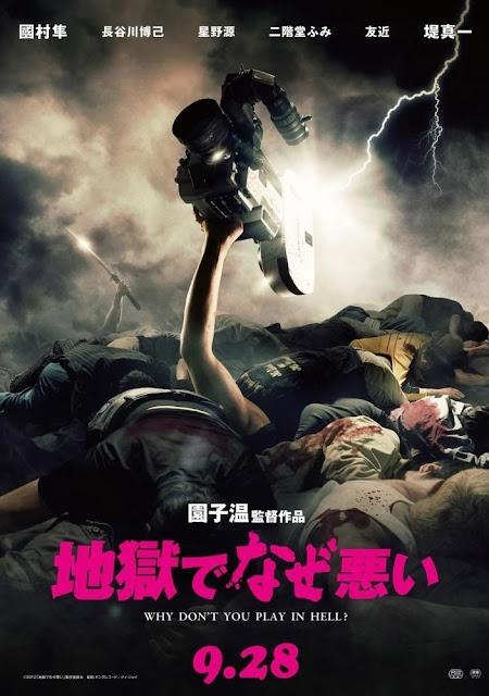 Jigoku de Naze Warui (2013) BluRay 720p Subtitle Indonesia
