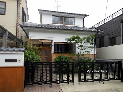 A house in the town of Nara, Japan
