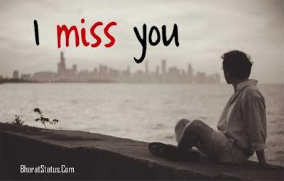 Missing you Yaad Shayari in  hindi 2020