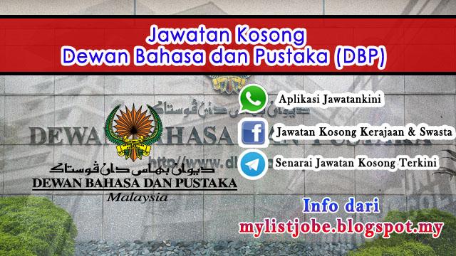 http://laman.dbp.gov.my/lamandbp/