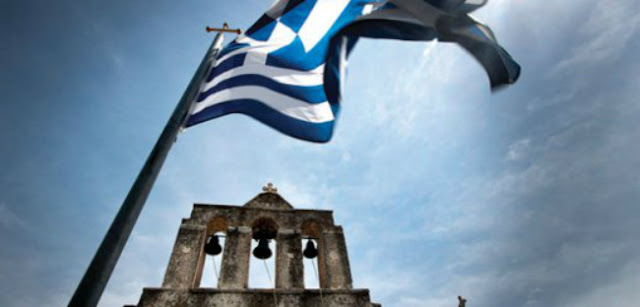 Τα δυο σχοινιά σωτηρίας του Ελληνικού λαού