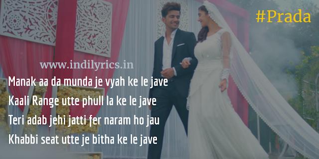 Prada by Jass Manak | Ft. Swalina | Full Punjabi Audio Song Lyrics with English Translation and Real Meaning