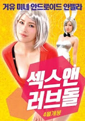 Sex and lovedoll (2019)