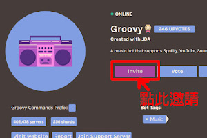 Groovy Bot Commands