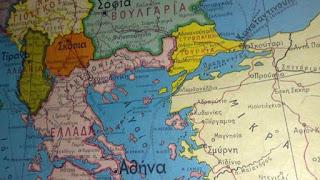 Η ονομασία των Σκοπίων και η προστασία της ταυτότητάς μας