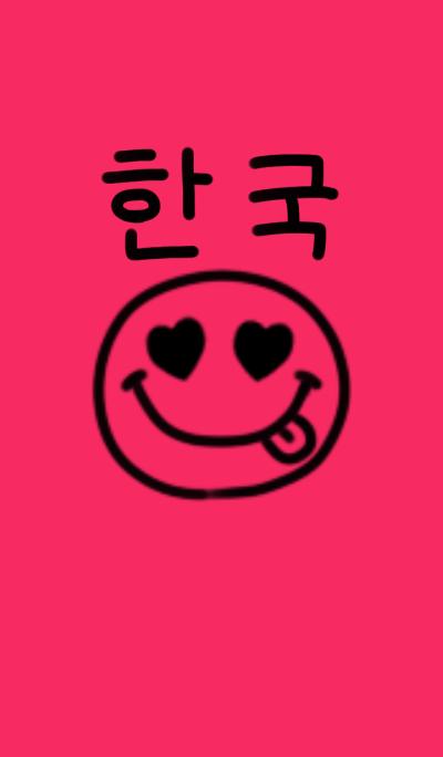Korean smile