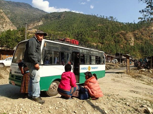 ルンツェ | bhutan,architecture...