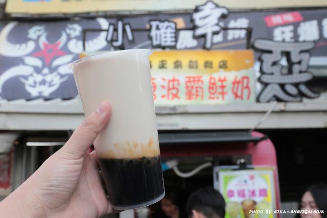 IMG 9704 - 台中龍井│小確幸黑糖波霸,天氣再冷也要喝杯珍奶!東海商圈人氣黑糖波霸鮮奶,你喝過了嗎?