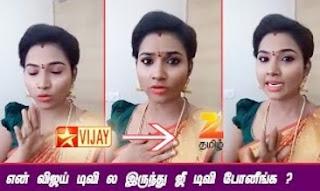 Why Vijay Tv To Zee Tamil? | Vijay Tv Nandhini (Myna) | Saravanan Meenatchi