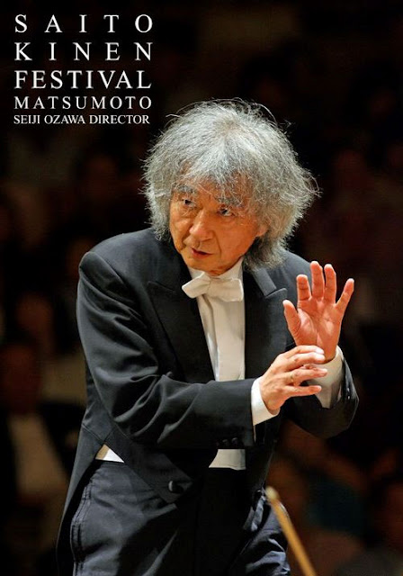 Seiji Ozawa Matsumoto Festival (classical & opera music), Matsumoto City, Nagano Pref.