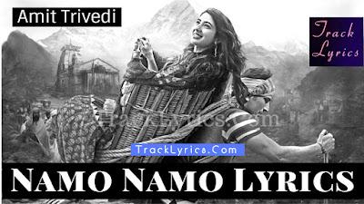 namo-namo-song-lyrics-sushant-singh-rajput-sara-ali-khan-kedarnath