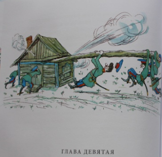 illjustracii-levsha-leskov-kartinki