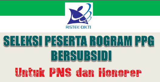 Pendaftaran Ppg Dalam Jabatan Bersubsidi Bagi Pns Dan Guru