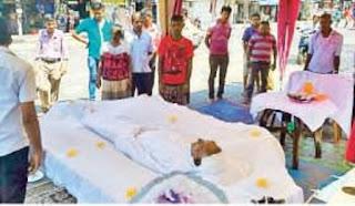Story Of Bulath Vita Mama's funeral