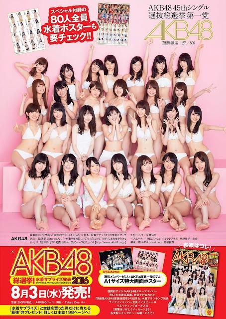AKB48 Galaxy Stars Images 06