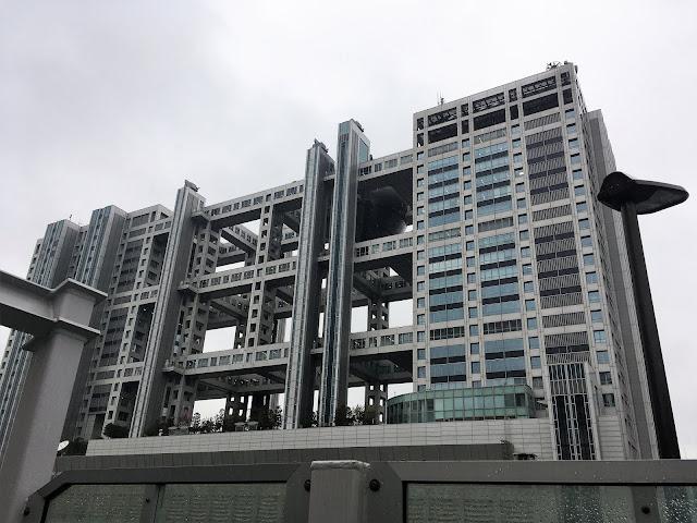 edificio tv japonesa tokio odaiba