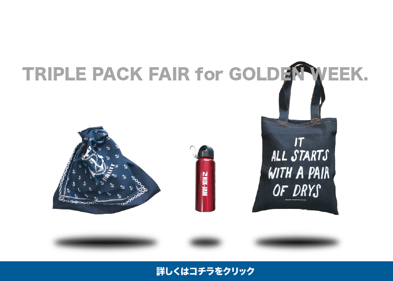 http://nix-c.blogspot.jp/2016/04/triple-pack-fair-for-golden-week.html