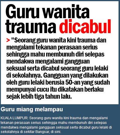 Gangguan Seksual Di Tempat Kerja Keratan Akhbar