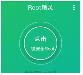 Root Genius Apk 1.4.51 Versi Terbaru