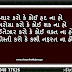 pyar or dosti vali shayari_best pyar vali shayari for shayari ka khajana
