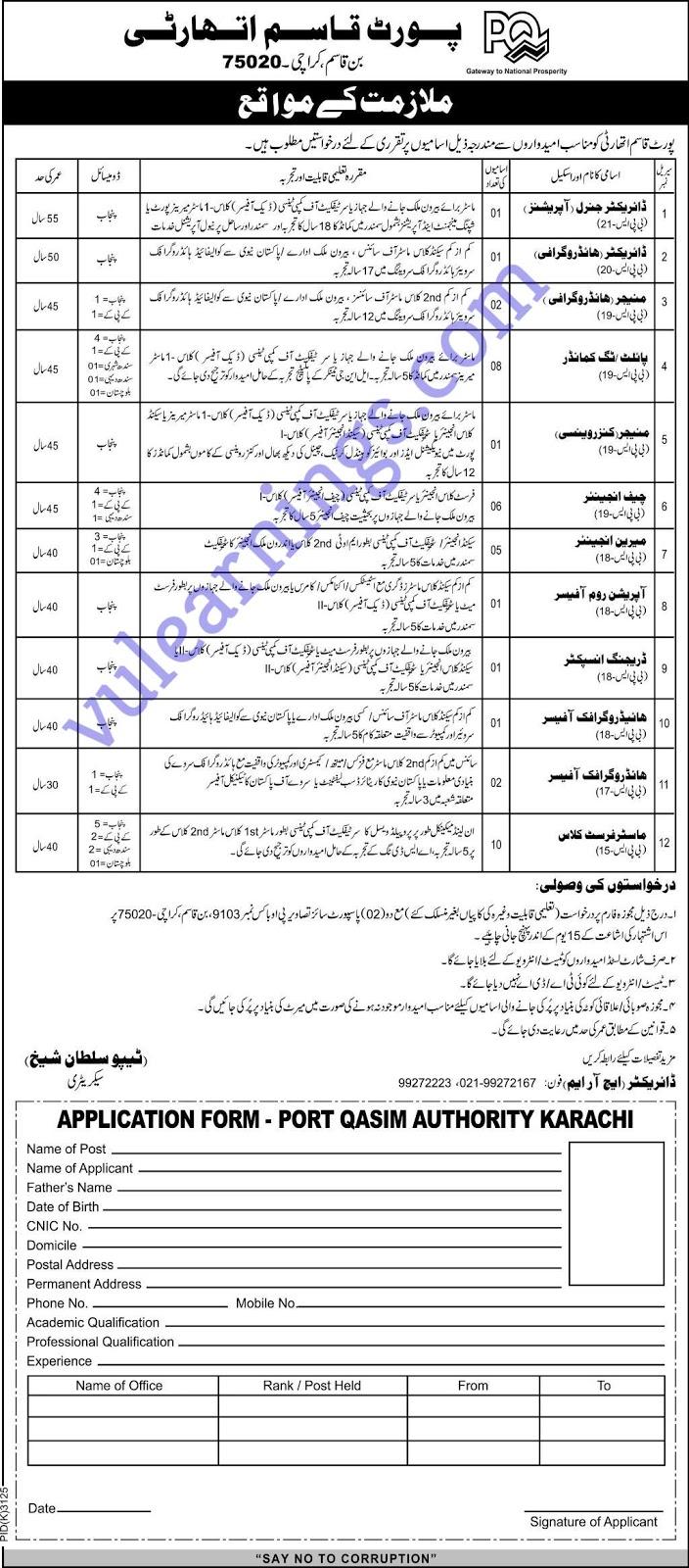 Job in Port Qasim Authority