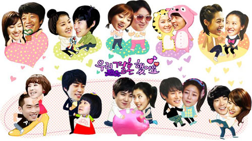 We got married season 2 ep 52 eng sub - Crossing over movie review 2009