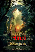The Jungle Book (2016) Hindi Dubbed BRRip 700MB