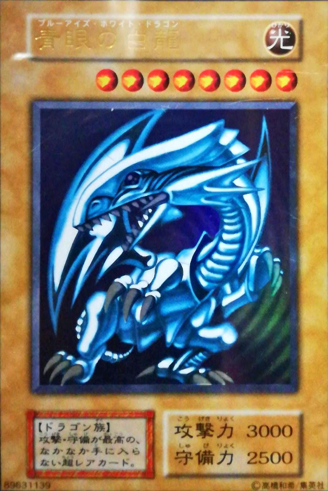 遊戯王 カード リスト