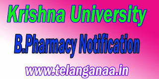 Krishna University B.Pharmacy Notification