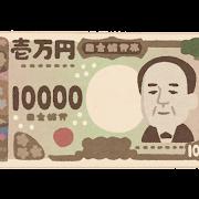money_10000_shibusawa.png