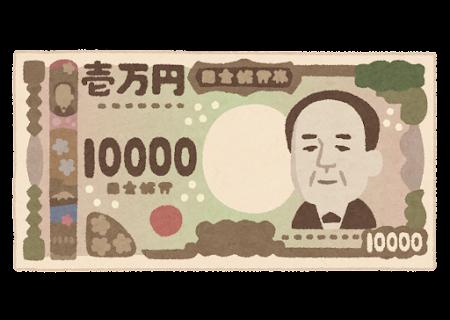 新1万円札のイラスト(仮)