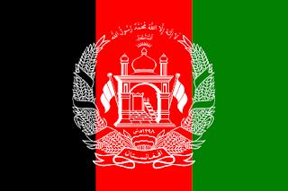 Sejarah Negara Afghanistan, Sejarah Afghanistan, Sejarah Afghanistan Lengkap, Sejarah Lengkap Negara-negara Afghanistan, Sejarah Afghanistan, Sejarah Complety of Afghanistan, Sejarah Negara Afghanistan