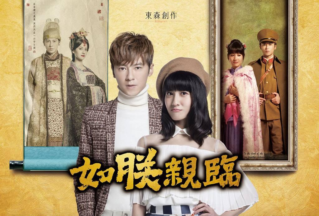 ผลการค้นหารูปภาพสำหรับ dvd The King of Romance จีน