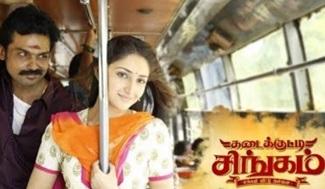Kadaikutty Singam – Moviebuff Sneak Peek   Karthi, Sayyeshaa, Sathyaraj   Pandiraj   D Imman