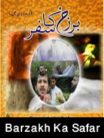 http://www.shiavideoshd.com/2015/06/barzakh-ka-safar-full-movie-in-urdu.html