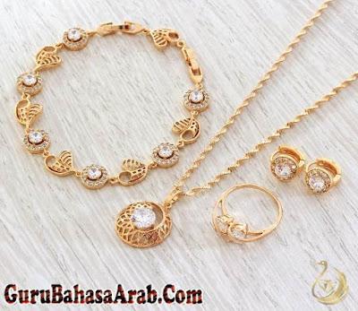 Macam - Macam Perhiasan Dalam Bahasa Arab