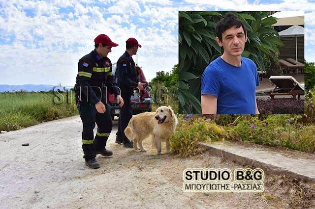 Η ΕΜΑΚ στην αναζήτηση του 32χρονου που έχει εξαφανιστεί στο Άργος  - Το χρονικό της εξαφάνισης