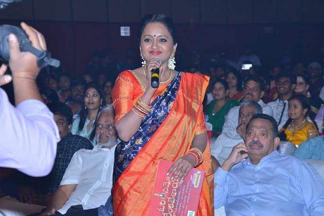 Anchor suma at Om Namo Venkatesaya Audio Launch