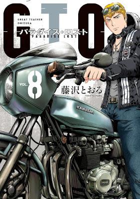 GTO-パラダイス・ロスト- raw zip dl