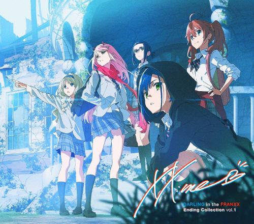 SVWC 703412 REGULAR EDITION Tracklist Disc 1 Of 2 01 Torikago 02 Manatsu No Setsuna 03 Beautiful World 04 TV Size Ver