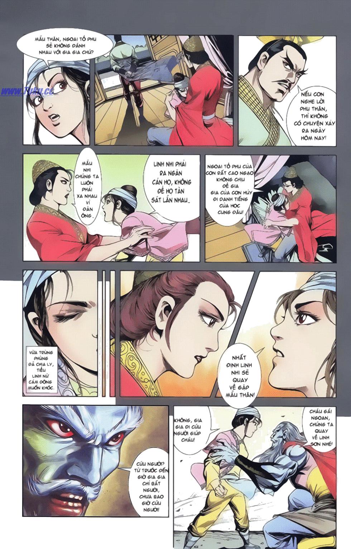 Tần Vương Doanh Chính chapter 17 trang 24