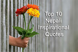 Best Nepali Inspirational Quotes on Life