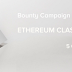 Ethereum Classic Vision may be an onerous fork of Ethereum that leverages the most effective of each world