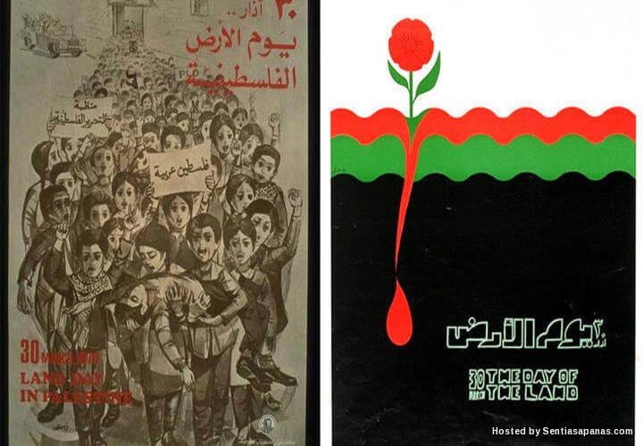 Sambutan Hari Tanah Palestin, The Land Day